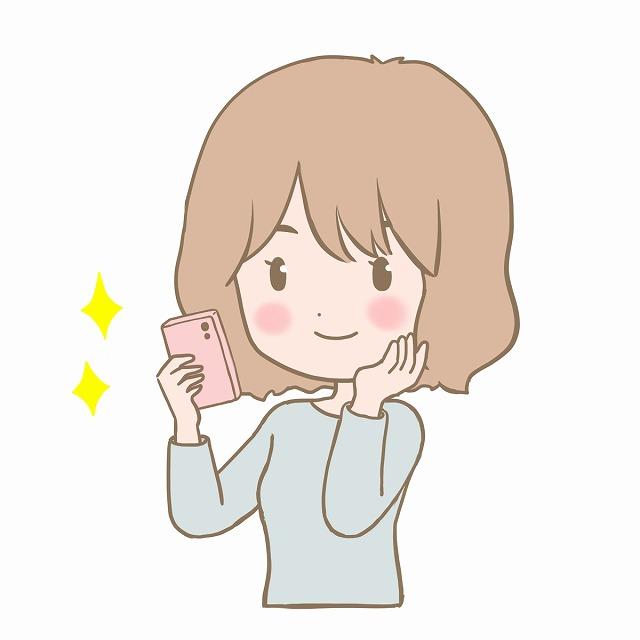 smartphone0001-123