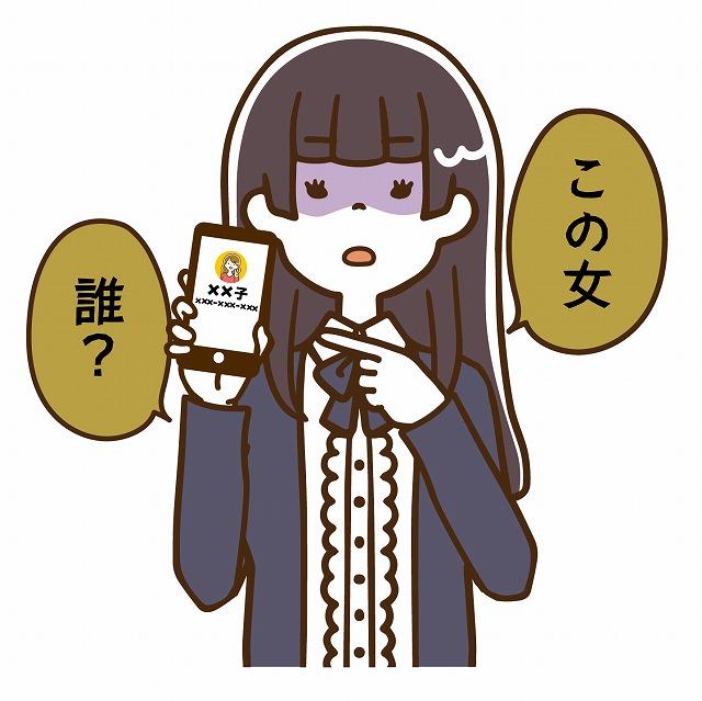 uwaki0001-6